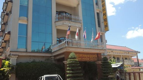 Popular hotel in Chhnang with basic amenities