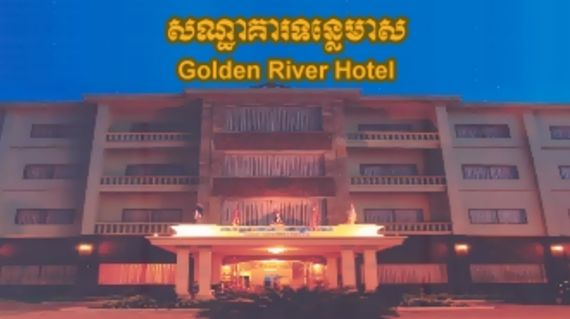 Also known as Tonle Meas in the local tongue, it's a 3-star accommodation with charming views of the river.