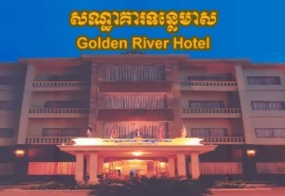 Golden River Hotel