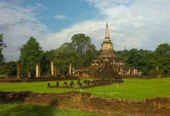 A Northern Thailand Adventure