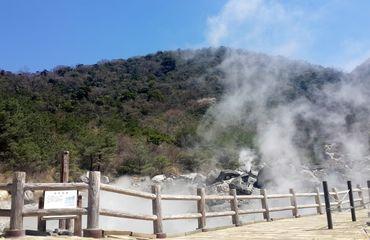 Beppu Springs