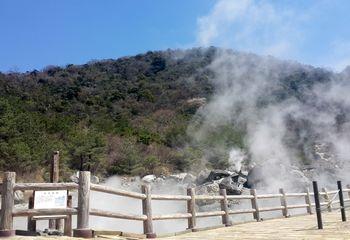 Kyushu Onsen to Onsen