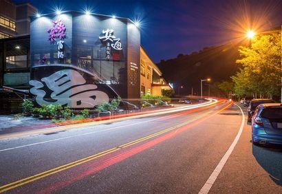 An Tong Hot Spring Hotel