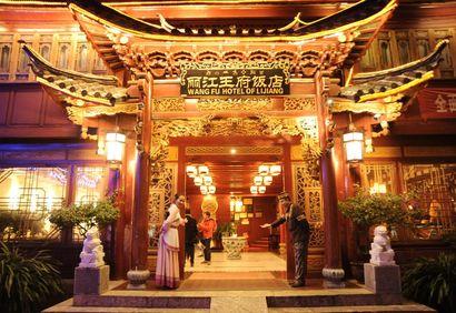 Palace (Wangfu) Hotel