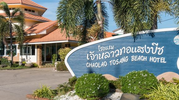 Set on a beach along the Gulf of Thailand is your pleasant accommodation with airy rooms and inviting outdoor pool.
